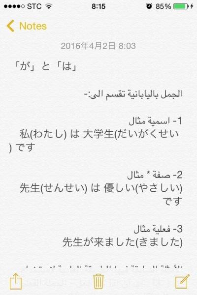IMG_7862