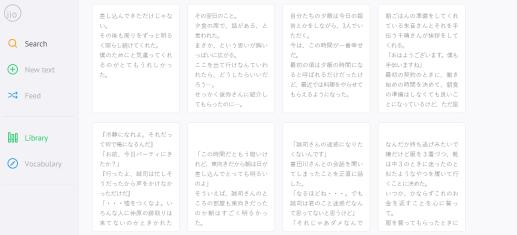 القراءة باللغة اليابانية