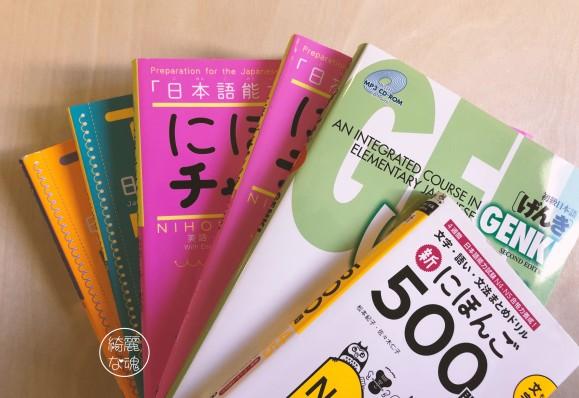 كتب لغة يابانية