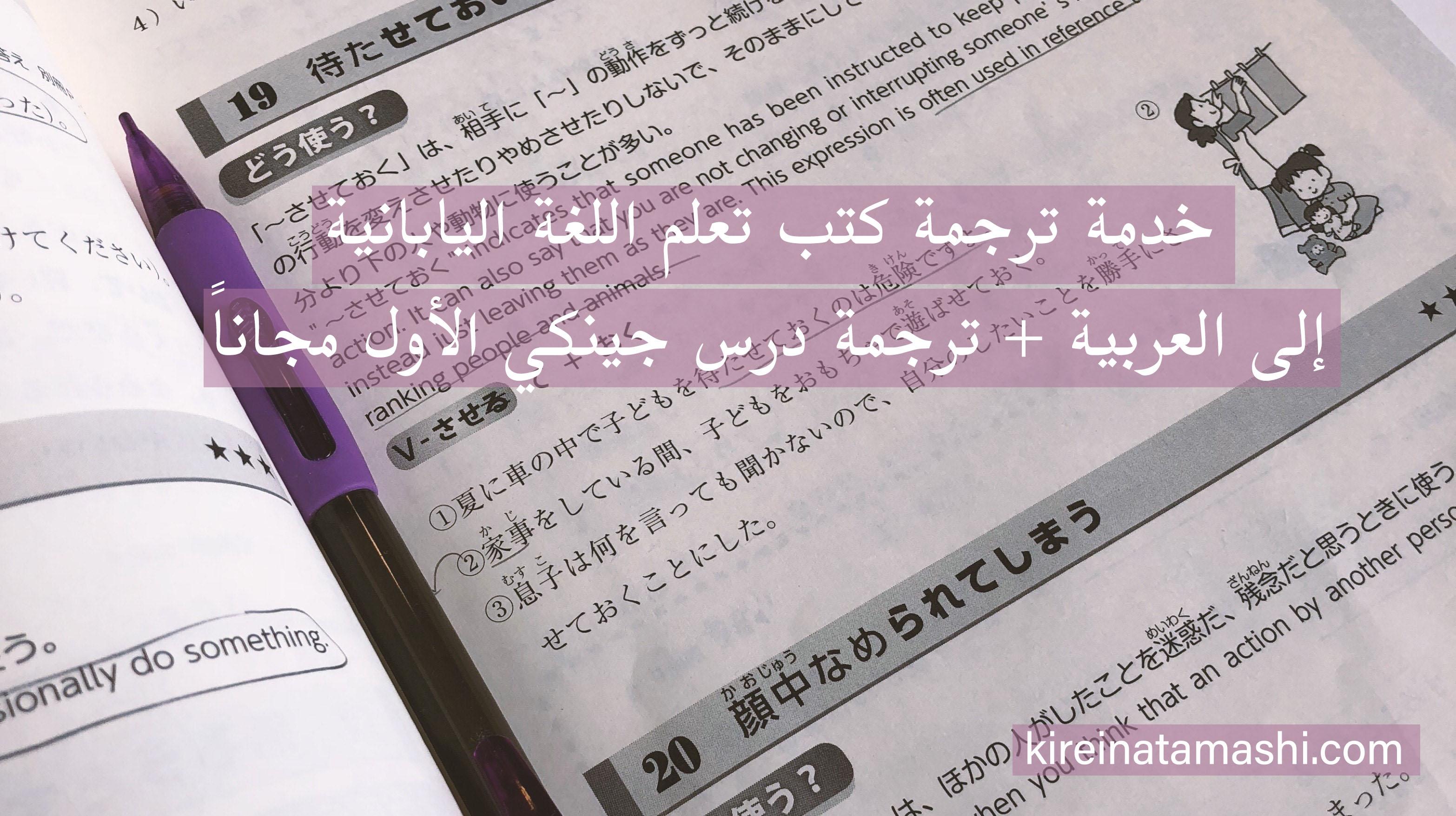 كتب يابانية مترجمة1