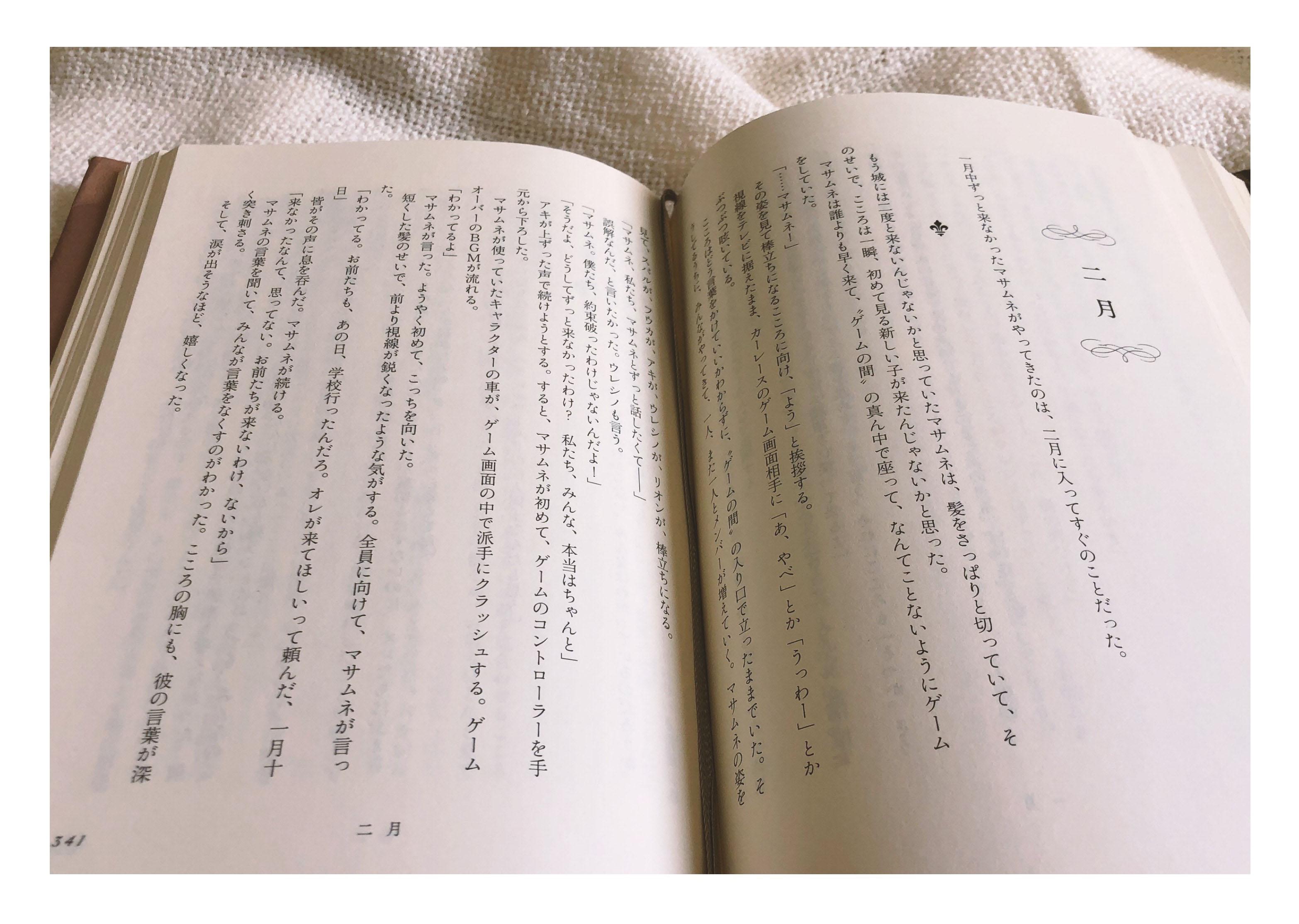 تطوير القراءة باللغة اليابانية
