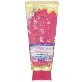 علاج شعر ياباني