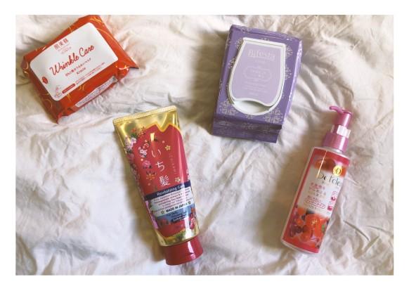 منتجات عناية بالبشرة يابانية